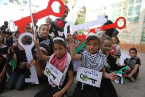 70 years on from the Nakba: End the occupation of Gaza & the West Bank!